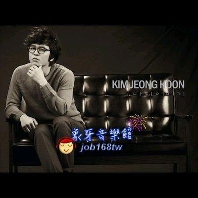 【象牙音樂】韓國人氣男歌手-- 金楨勳 Kim Jeong Hoon Remake Album - My Story
