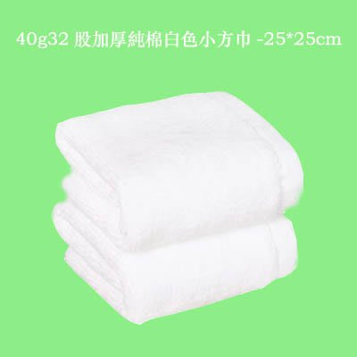 【40g32股加厚純棉白色小方巾-25*25cm-12條/組】美容院加厚吸水小毛巾(可定制)-7101014