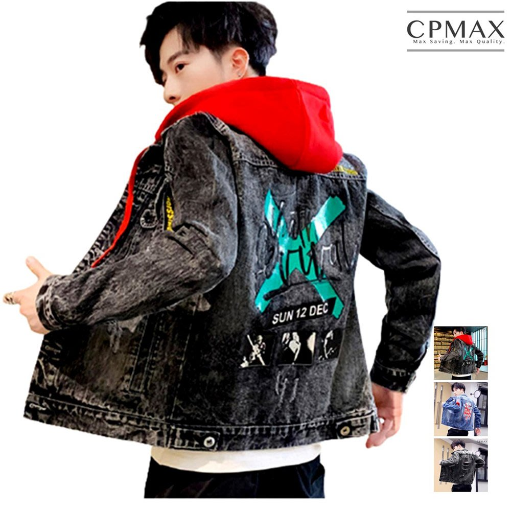 CPMAX 潮牌牛仔連帽外套 帥氣牛仔夾克連帽外套 外套 牛仔 潮牌外套 男生牛仔外套 牛仔連帽外套 C130