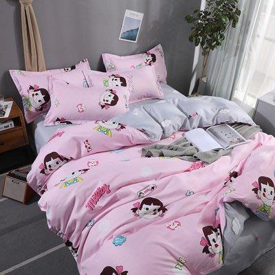 人氣卡通-不二家牛奶妹2019卡通春夏版床包4件組(被套+床單+枕套) 親膚棉質柔軟舒服  平價便宜cp值高