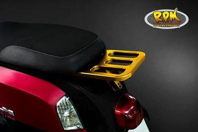 駿馬車業輪胎館 RPM CUXI 100 鋁合金後架 黑/紅/金