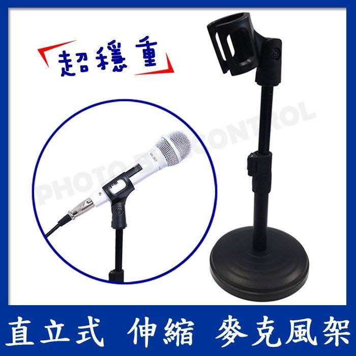 【易控王】PC02直立式 伸縮麥克風架 話筒架 麥克風立架 電容麥克風架 網路K歌(50-010-02)