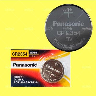 (包平郵) 原裝正貨 - PANASONIC 樂聲 CR2354 Battery 電池 1粒 多買可平 適用於樂聲麵包機 SD-PM105