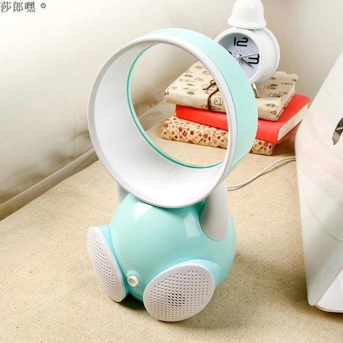 迷你風扇usb無葉風扇辦公室小風扇學生便攜台式低噪音 全館免運