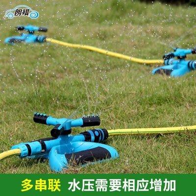 噴水頭農用花園澆花器園林自動噴水系統澆...