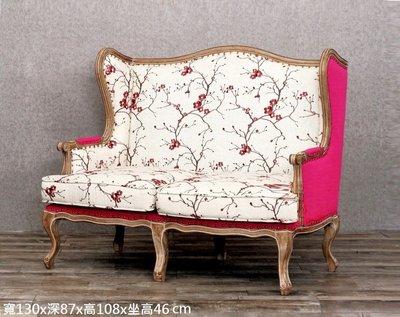【台大復古家居_法式家具_訂製】法式 高背沙發 French Louis Wingback Sofa【比利時純麻布】