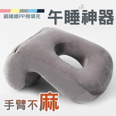 ⭐星星小舖⭐台灣出貨 午睡神器 非記憶...