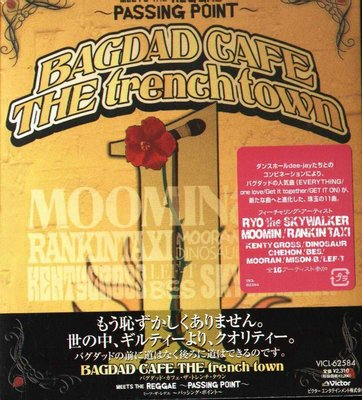 K - BAGDAD CAFE THE trench town Dance Hall Album - 日版 - NEW