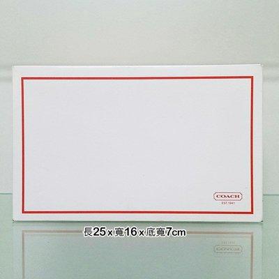COACH 原廠紙盒 送禮生日禮品包裝...