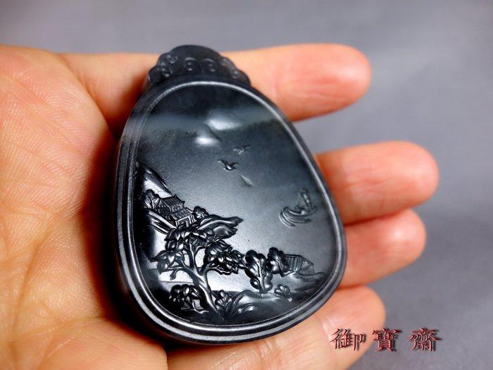【御寶齋】--{風景人物玉牌}--和闐黑白墨又稱青花籽玉..// 特價只給第一標 //