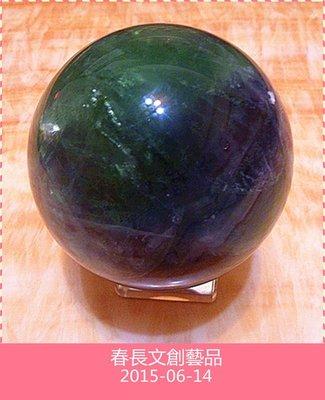100%天然 A貨(9公分) 綠水晶 綠龍晶 斐冷翠 水晶球