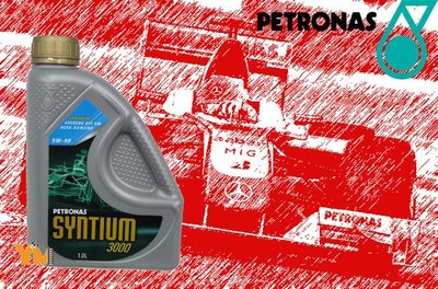 PETRONAS F1賓士車隊 賽車級機油 5W40 特價560 另有0W40 10W60 5W30 10W40 (selenia shell tnt agip 可參考) 台中市
