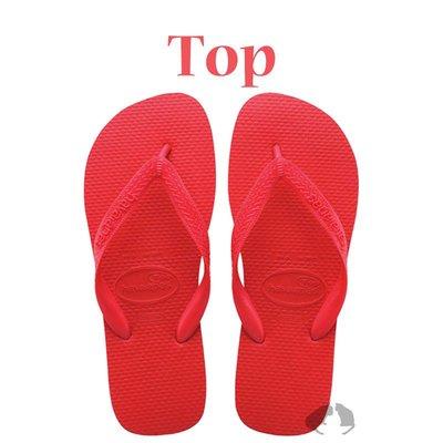 Havaianas top 原創經典系列 基本款 紅色 下標區- 阿法.伊恩納斯 海灘拖鞋 巴西拖鞋 夾腳拖