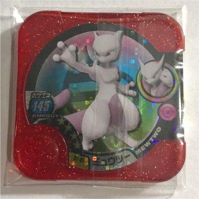 超稀有 絕版品 四星超夢 格鬥系 最強卡 神奇寶貝 Tretta 卡匣 Pokémon Tretta