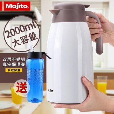 保溫瓶保溫杯正韓國版日本mojito保...