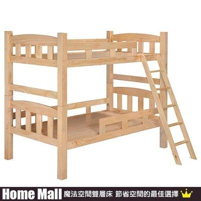HOME MALL~凱特原木色3.5尺雙層床 $10400元 (雙北市免運費)5K