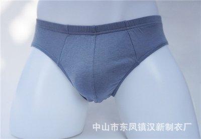 男內褲 三角褲  全棉 舒服款 加大款 (另外四角款  買十件送一件)