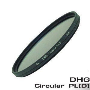 @佳鑫相機@(全新品)MARUMI digital DHG CPL 55mm 薄框 數位環型偏光鏡 刷卡0利率!免運!