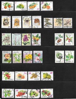 8套台灣古早郵票, 均成套, 物超所值, 網路最低價,日本,美國,世界各國集郵愛好者請參考