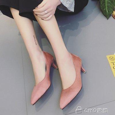 日和生活館 春季黑色高跟鞋細跟中跟尖頭絨面淺口低跟百搭黑色職業工作女單鞋S686