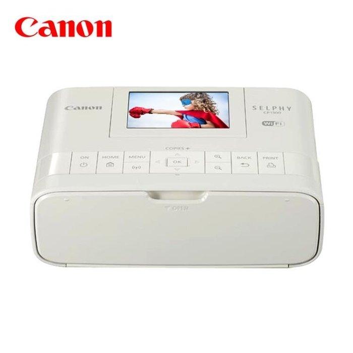 手機照片打印機canon迷你小型家用便攜式口袋自動快速彩色相片沖印無線wifi學生掌上 MKS