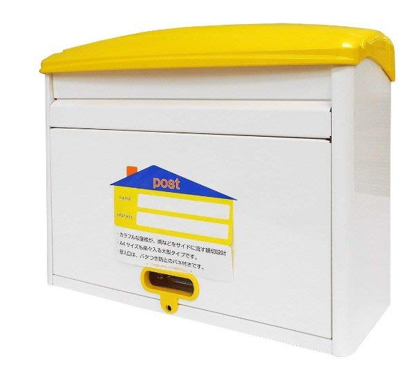 好 歐式可愛黃色小房屋房子 感意見箱 箱信件郵件信封收納箱郵筒收納盒送禮 5321c
