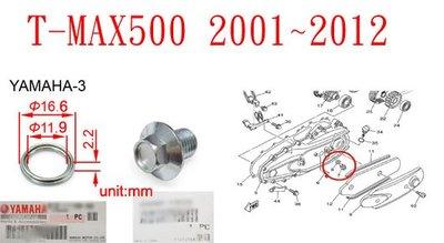 APO~F4-18~TMAX原廠洩油螺絲墊片/812-11198-00/90340-12059/90340-12006