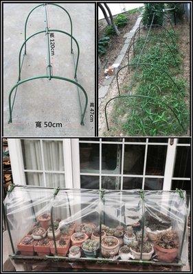 """『""""現貨""""特價$450』DIY種植 陽台 菜園 種植 小型溫室支架"""
