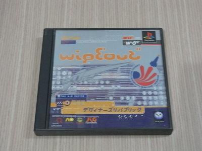 【小蕙館】<PS1> wipEout 反重力賽車 (純日版) 有側標