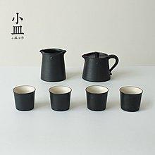 茶具套裝家用簡約現代陶瓷黑陶紫砂泡茶器功夫喝茶中式小套漢風