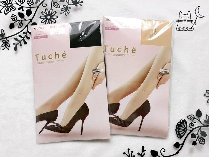 【拓拔月坊】GUNZE 郡是 Tuche 著壓 方鑽 彩鑽 墜星 腳踝飾 絲襪 日本製~新款!