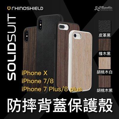 預購 犀牛盾 iPhone X 7 8...
