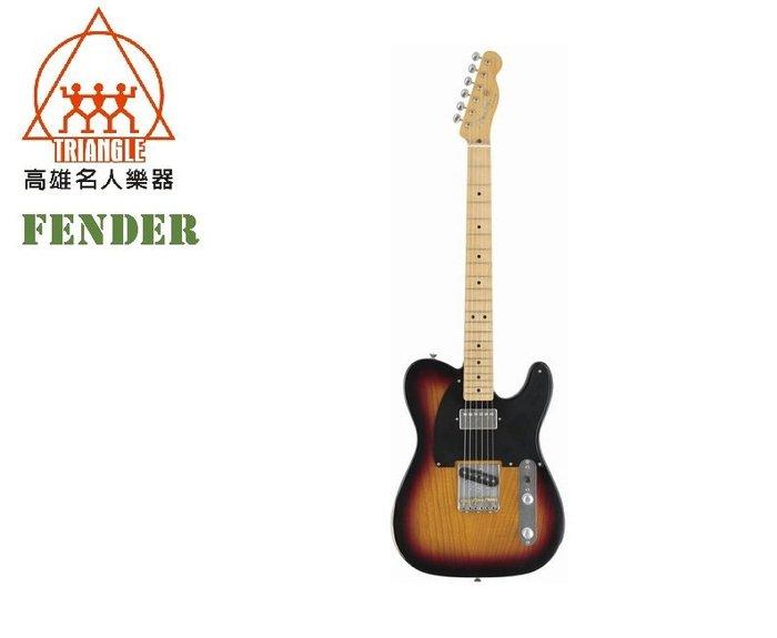 【名人樂器】墨廠 全新品 賠售出清 Fender Taxman Telecaster 限量版簽名款 電吉他