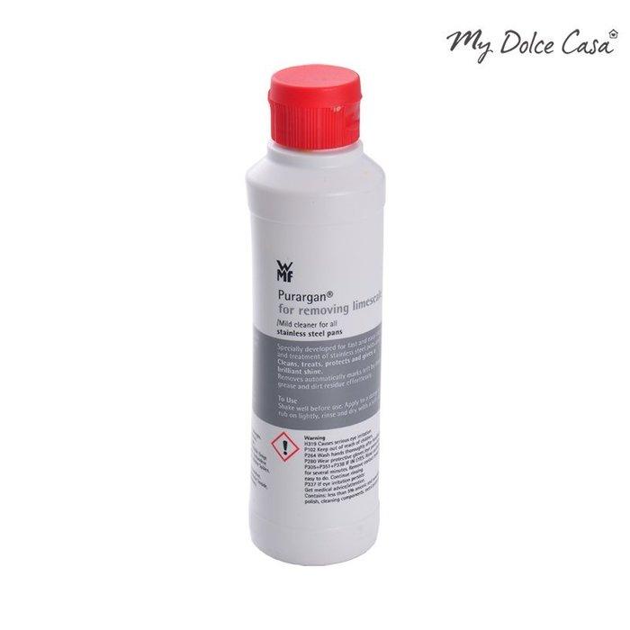 WMF 金屬清潔劑 不鏽鋼清潔劑 250ml [GDL04]