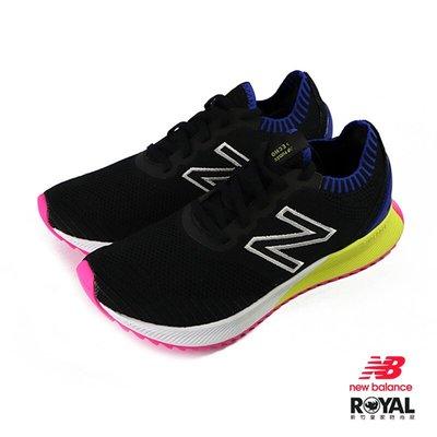 =E.P=New Balance Fuelcell 慢跑鞋 針織鞋面 男款 黑粉黃 MFCECSB