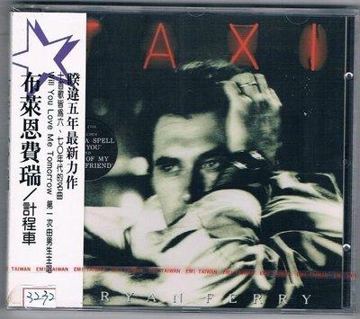 [鑫隆音樂]西洋CD-布萊恩費瑞Bryan Ferry:計程車 /全新/免競標