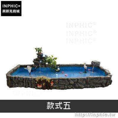 INPHIC-開運風水輪流水噴泉陽臺魚池庭院擺飾招財假山裝飾特大型客廳-款式五_0UvW