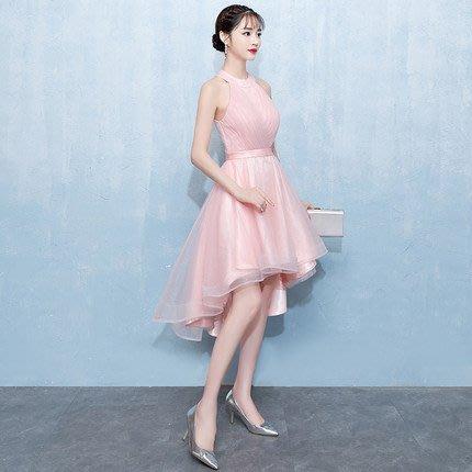 妞妞 婚紗禮服~粉色繞頸前短後長主持人新娘婚紗長禮服~3件免郵