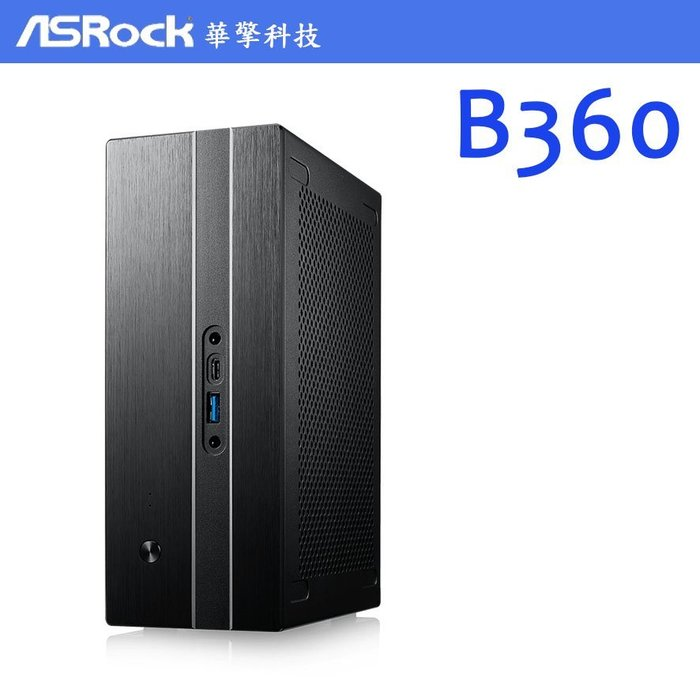 酷優化 DeskMini B360 i7-9700F+Quadro P2000 16G 500G 迷你繪圖機