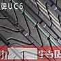 動力特區 德國馬牌輪胎 UC6 歐洲進口 215/ 5...