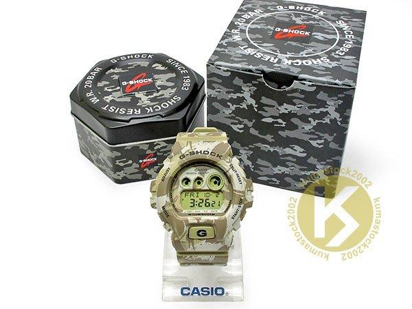 kumastock 最新入荷 CASIO G-SHOCK GD-X6900MC-5DR 卡其 沙漠 叢林 迷彩 霧面錶帶