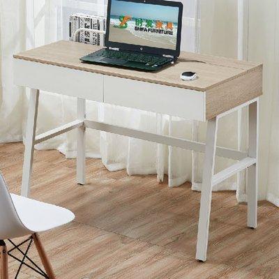 【優比傢俱生活館】19 便宜購-9602淺木紋白色雙色3.3尺二抽書桌/電腦桌 SH848-1