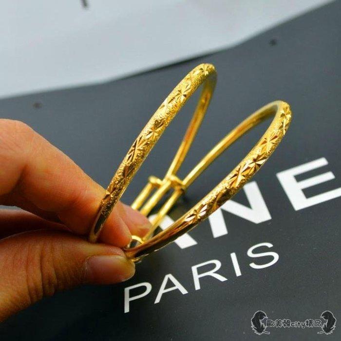 鍍金手鍊 歐幣百搭光板黃金色手鐲女歐幣飾品鐲子推拉滿天星手鐲女