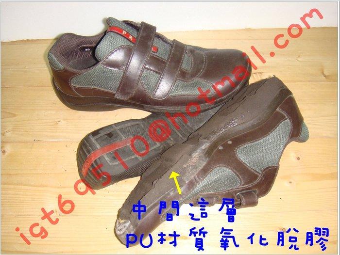 PRADA 經典休閒款 換底 氧化 維修專業在台制鞋師傅幫你維修 多圖  (醫鞋中心)