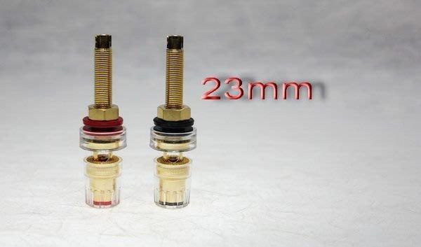 [山姆音響] 臺灣精品 -- 類WBT型式23mm特長喇叭端子座/每對300元