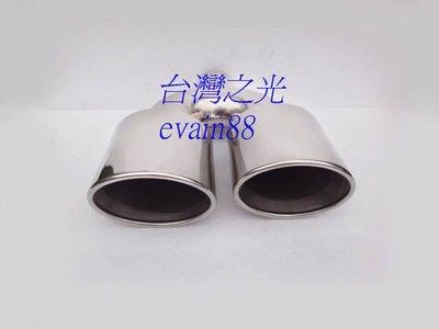 《※台灣之光※》全新BENZ賓士W211 W220 W221 S320 S350 AMG樣式4出排氣管白鐵尾管台灣貨