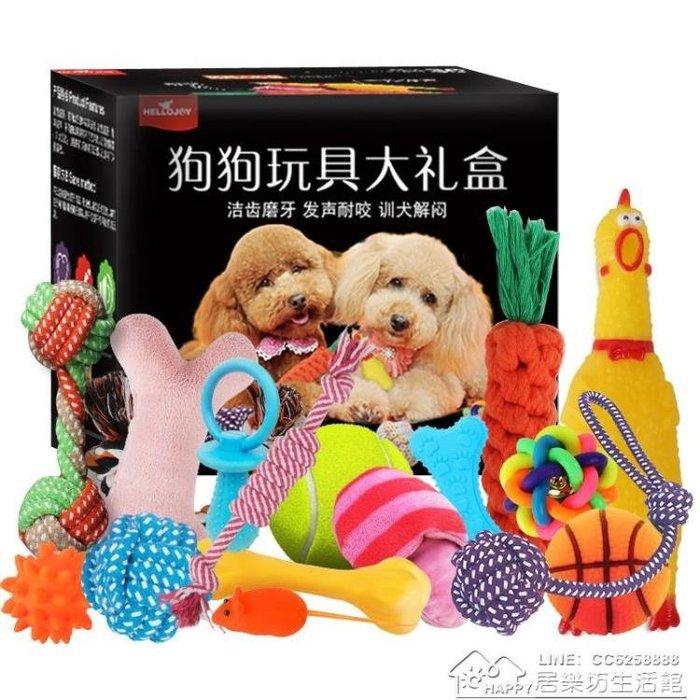 寵物狗狗玩具耐咬磨牙泰迪小狗尖叫雞慘叫雞大型犬金毛狗玩具球