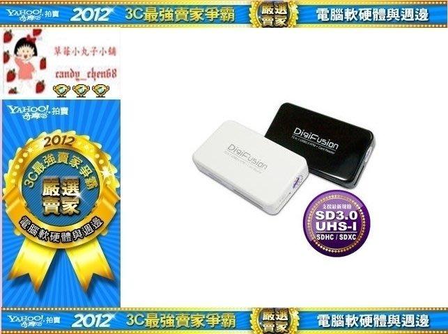 【35年連鎖老店】DigiFusion RU054 ATM 72 in 1 多插槽晶片讀卡機有發票/1年保/G-C230