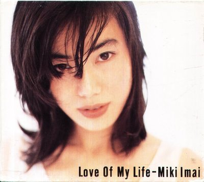 K - 今井美樹 - Love of My Life - 日版