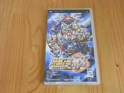 【小蕙館】PSP~ 超級機器人大戰MX (純日版)
